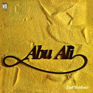Ziad Rahbani – Abu Ali