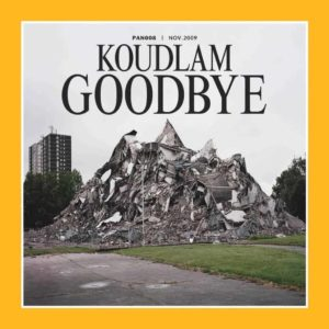 Koudlam – Goodbye